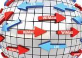 Россию ждут и WiMAX, и LTE